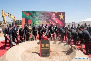 Zambia launches construction of a memorial park