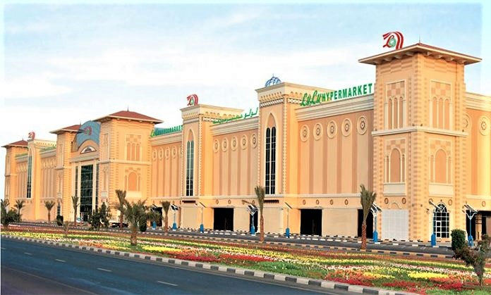 EGYPT INKS DEAL TO BUILD HYPERMARKETS IN CAIRO