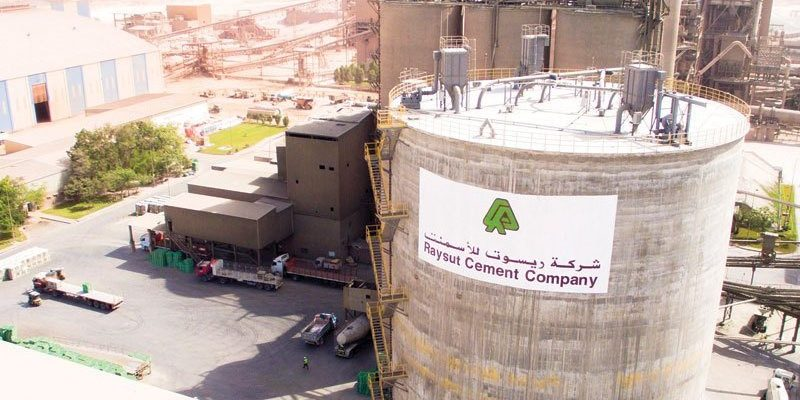 OMAN - RAYSUT CEMENT PLANS TO INVEST UP TO $700MN FOR EXPANSION